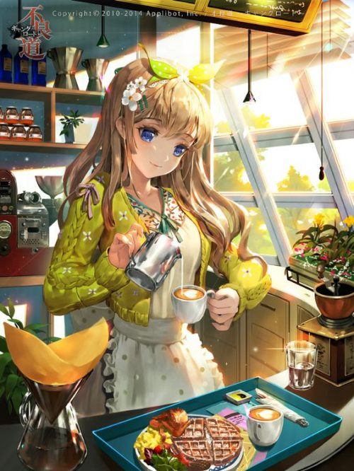 anime home and kitchen