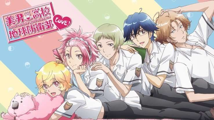 en-yumoto-ryuu-atsushi-io Cute High Earth Defense Club LOVE! binankoukou