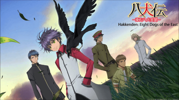 Hakkenden Eight Dogs of the East cast-shino-genpachi-sousuke-murasame