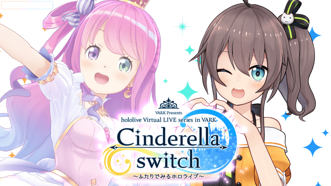 Hololive Popular VTubers Immersive Cinderella Switch VR Concert Event main visual-luna-matsuri